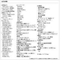 boss_katana-air
