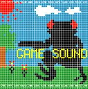 【サンプリングCD】KAERUCAFE GAME SOUND/DEEPSKYBLUE