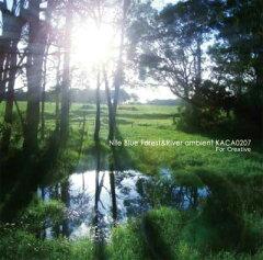 【サンプリングCD】KAERUCAFE Forest&River For Criative