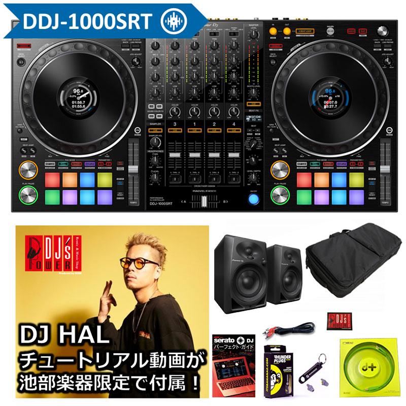 DJ機器, DJコントローラー Pioneer DJ DDJ-1000SRT DM-40SET24Power DJs feat.DJ HAL Serato Studio