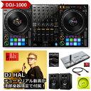 ●Pioneer DJ DDJ-1000 + BX3 スピーカー SET【本体保護カバー + 高品質USBケーブル + rekordbox解説本プレゼント!】【Power DJ'sオリジナルチュートリアル動画付属 】