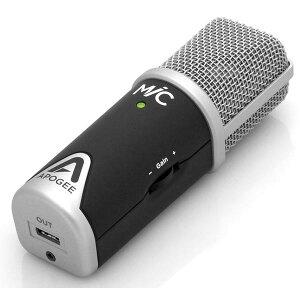 【iPhone/iPod Touch/iPad用USBマイク】●Apogee MiC 96k