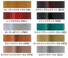 yamaha_color_chart