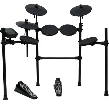 MEDELI Digital Drum Set DD401J-DIY KIT