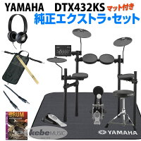 yamaha_dtx432ks