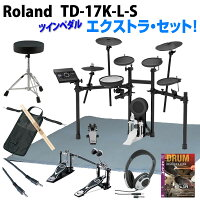 roland_td-17k-l-s_extra_tp