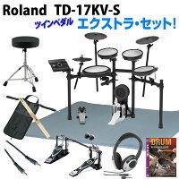 roland_td-17kv-s_extra_tp