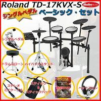 roland_td-17kvx-s_basic_sp
