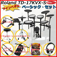 roland_td-17kvx-s_basic_tp