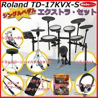 roland_td-17kvx-s_extra_sp