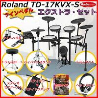 roland_td-17kvx-s