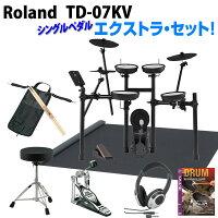 ROLANDTD-07KV[V-DrumKit]【10月31日発売】【ikbp5】