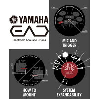yamaha_eda10