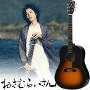 HEADWAY Japan Tune-up Series HJ-OSAMURAISAN [ヘッドウェイとおさむらいさんの共同開発によるアコースティックギター]