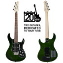 LINE6 Variax Limited Edition Emerald [Line 6 創立20周年記念モデル / 国内20本限定] 【10月20日発売予定】