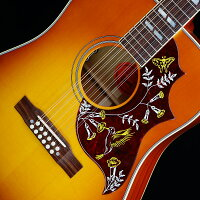 gibson_hb_12st