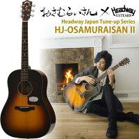 headway_hj-osamuraisan