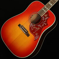 gibson_hb_red_sp_vos_vcs_vtc