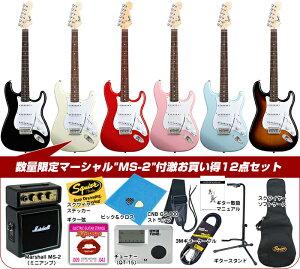 【エレキギター】フェンダー直系スクワイヤーで始めよう! Squier by Fender Bullet w/Tremolo...