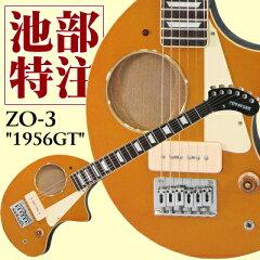 """【ミニ・ギター】Fernandes IKEBE ORIGINAL ZO-3 """"1956GT"""" 【5P17May13】 【20-May】 【5P23M..."""