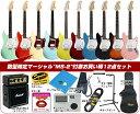 【エレキギター】フェンダー直系スクワイヤーで始めよう! Squier by Fender FSR CYCLONE+数量限定マーシャルMS-2付激お買い得12点セット