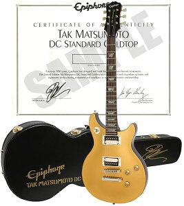 【限定タイムセール】Epiphone By Gibson LIMITED MODEL TAK MATSUMOTO DC STANDARD GOLDTOP 【...