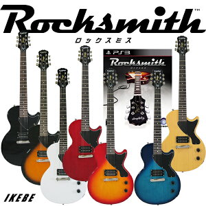 "Epiphone LIMITED MODEL Les Paul Junior+PS3版""Rocksmith"" SPECIAL SET 【送料無料(沖縄・離島は除く)】 【2012年10月下旬頃お届け予定】"