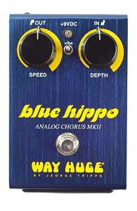 Way Huge Blue Hippo MkⅡ限定生産で伝説のコーラスが復活