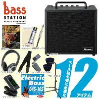 bass_set