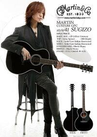 martin_ctm_gpc_style41_sugizo