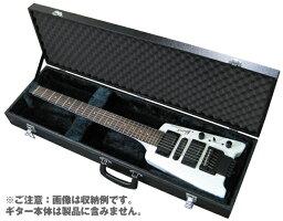ikebe_steinberger_hc_guitar_2
