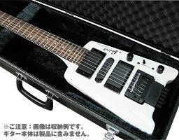 ikebe_steinberger_hc_guitar_3
