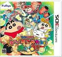 Nintendo 3DS 「クレヨンしんちゃん 激アツ!おでんわ〜るど大コン乱!!」