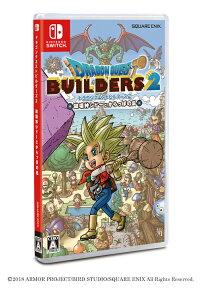 NintendoSwitchソフト「ドラゴンクエストビルダーズ2破壊神シドーとからっぽの島」