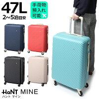 エーススーツケースハントマイン50L[ProtecAHaNTmine]