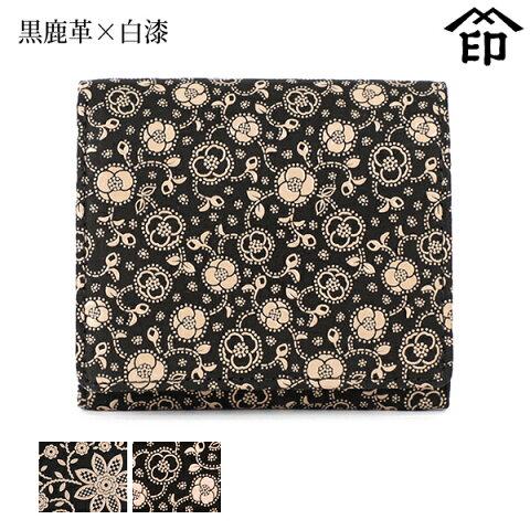 72a58d8a9f94 財布 レディース 二つ折り 革ファッション通販