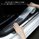 AP サイドスカートステッカー マットクローム調 ダイハツ/スバル タントカスタム/シフォンカスタム 600系 選べる20カラー AP-MTCR899 入数:1セット(6枚)