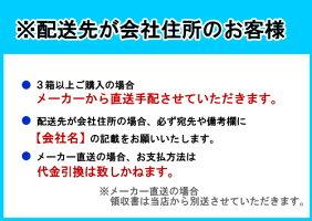 あす楽キョクトウ日本ノートコピー用紙PPC用紙A4サイズ高白色タイププレミアムホワイト1箱5束(2500枚)PPCKA4x5