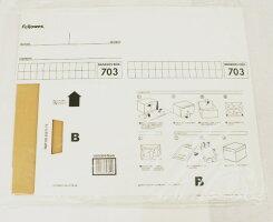 【取り寄せ】【フェローズ】FellowesバンカーズボックスA4サイズ703ボックス[3個パック](黒)
