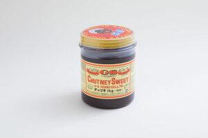 【ジーエスフード】GSペーストチャツネ(ペーストタイプ)/1.0kg・業務用[調味料]