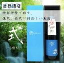 式 MELLOW 花香 特別純米酒 720ml 河武醸造 三重県 日本酒