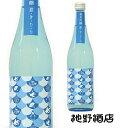 白龍 純米吟醸 夏き・り・り 1800ml