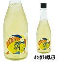 横山五十 よこやま 夏純吟 純米吟醸 720ml長崎壱岐島・重家酒造の「よこやま」が初めてリリースする夏酒!壱岐島の夏やビーチをイメージさせる、トロピカルなラベルも目を引きます