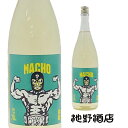 大盃 macho マッチョ 純米70% 720ml 純米酒 牧野酒造 日本酒 群馬県