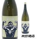 大盃 macho マッチョ 古式生もと 720ml 純米酒 日本酒 牧野酒造 群馬県