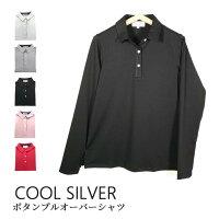 C夏は半袖よりも長袖の方が涼しいAg+銀熱伝導放熱涼感ボタンプルオーバーシャツ日本製メンズ