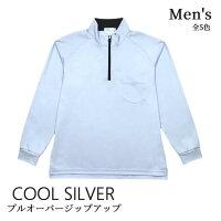 C夏は半袖よりも長袖の方が涼しいAg+銀熱伝導放熱涼感ジップアップポロシャツ日本製メンズ