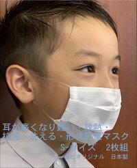 マスク幼児用