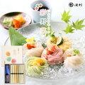 【素麺におしゃれな彩り】カラフルなそうめんで食卓も鮮やかに☆色付きそうめんのおすすめは?