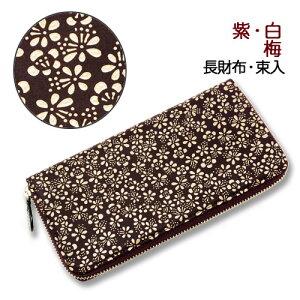 brand new 18496 83ac7 印伝 長財布 レディース長財布 - 価格.com